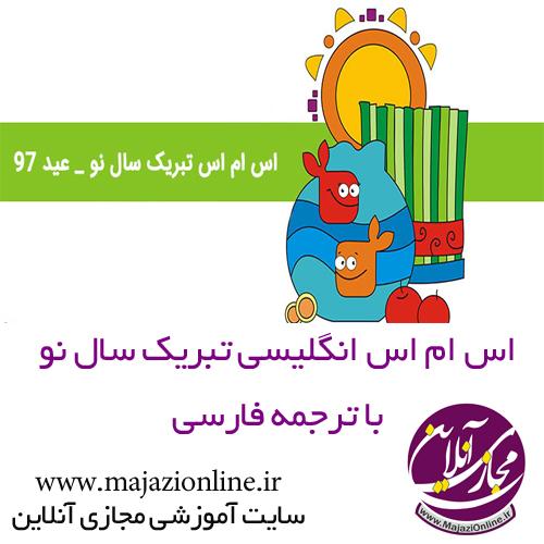 http://s9.picofile.com/file/8329523342/97.jpg