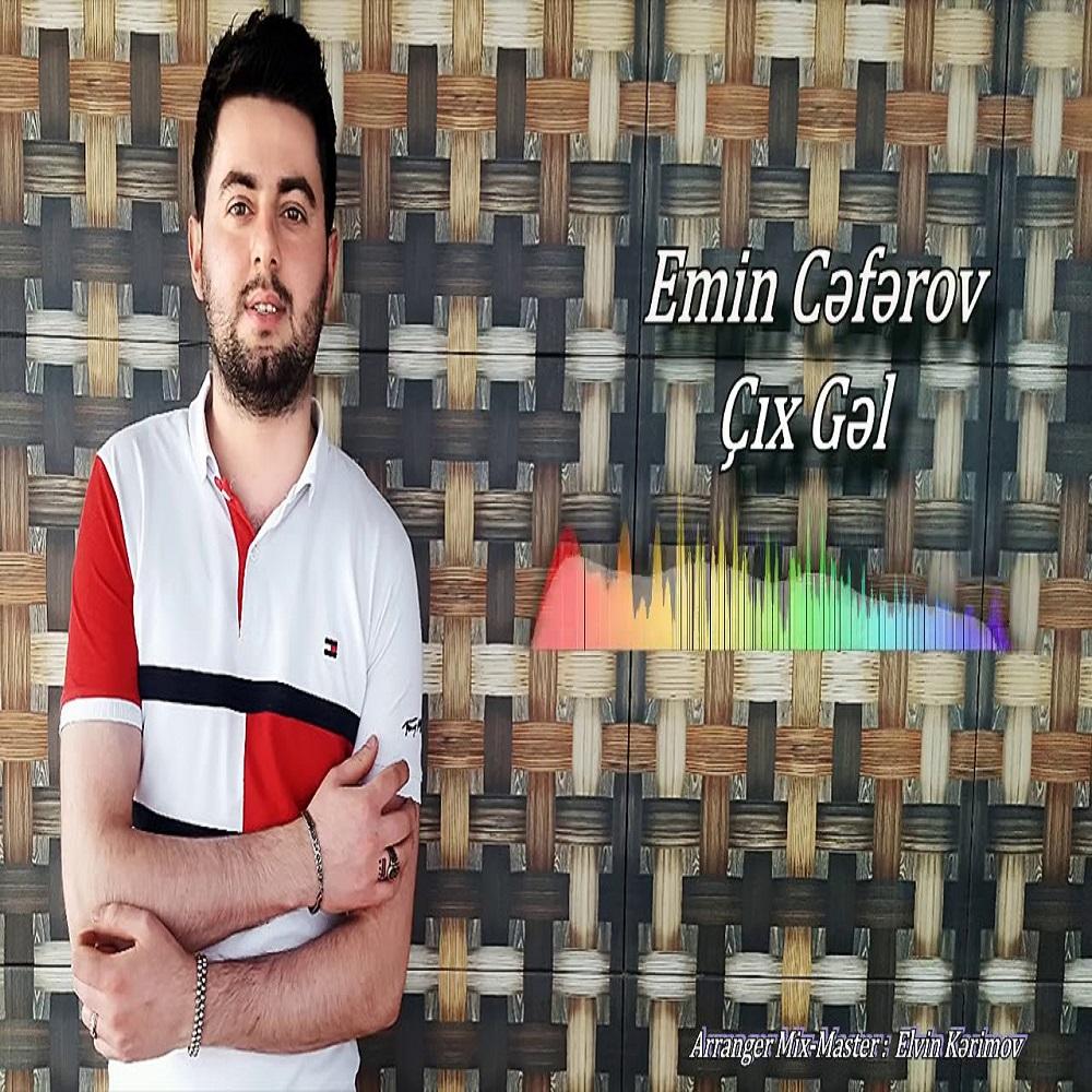 http://s9.picofile.com/file/8329615684/Emin_Ceferov_Cix_Gel.jpg