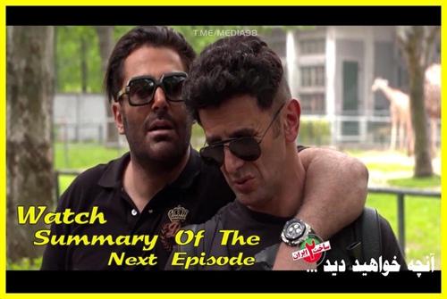 آنچه در قسمت 8 فصل 2 ساخت ایران خواهید دید