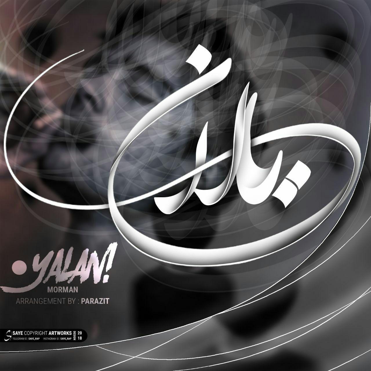 http://s9.picofile.com/file/8329879384/42Morman_Yalan.jpg