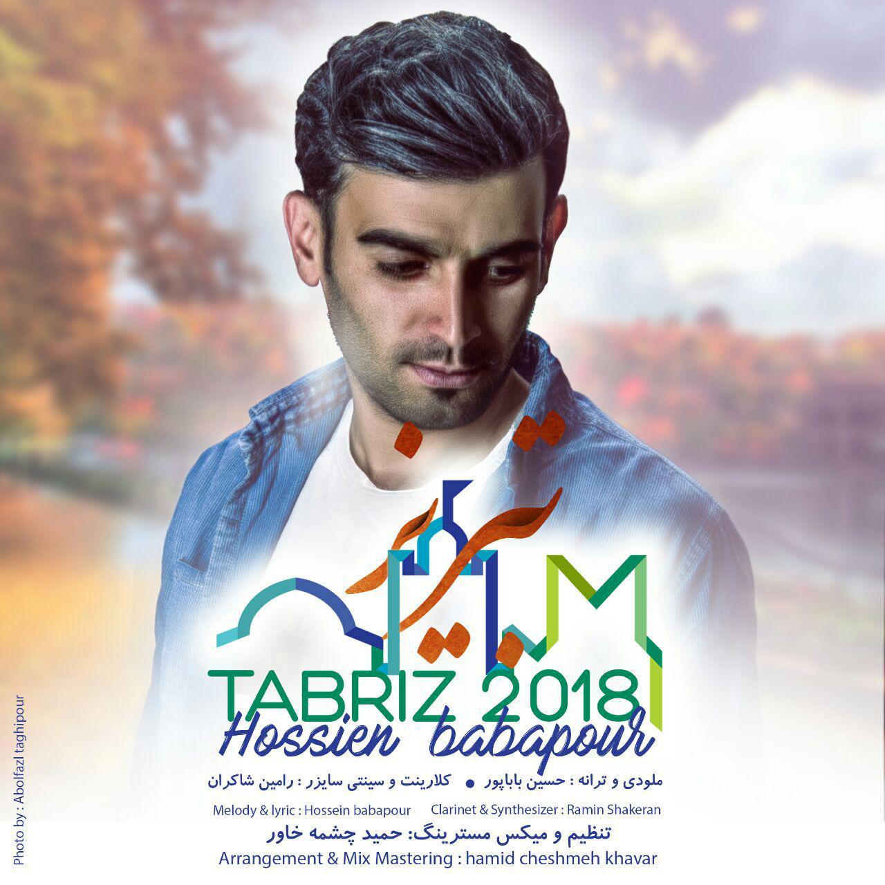 http://s9.picofile.com/file/8329979034/37Hossein_Babapour_Tabriz_2018.jpg