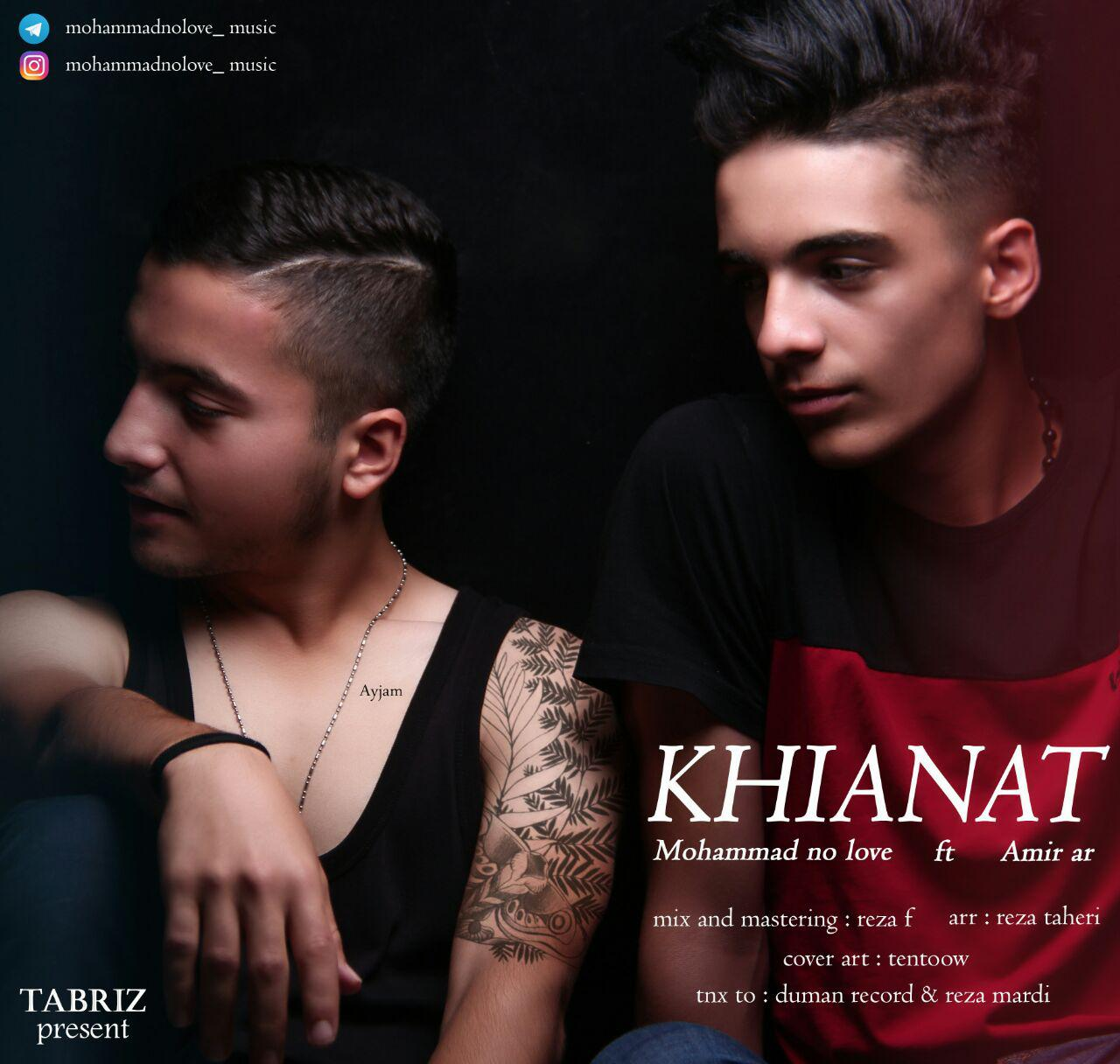 http://s9.picofile.com/file/8329980226/35Mohammad_No_Love_Ft_Amir_Ar_Khianat.jpg