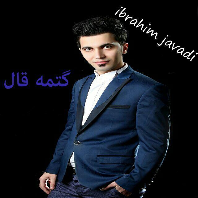 http://s9.picofile.com/file/8329983368/24Ibrahim_Javadi_Getma_Ghal.jpg