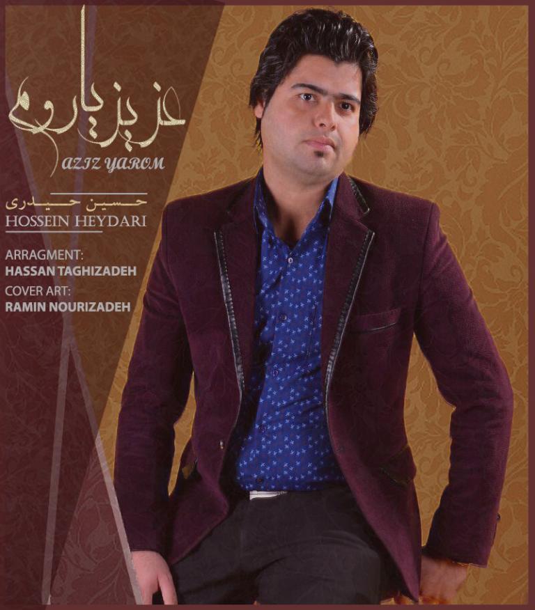 http://s9.picofile.com/file/8329984018/21Hossein_Heydari_Aziz_Yarom.png