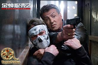 دانلود فیلم نقشه فرار 2 با زیرنویس فارسی و لینک مستقیم