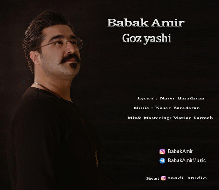 http://s9.picofile.com/file/8330183250/09Babak_Amir_Goz_Yashi.jpg