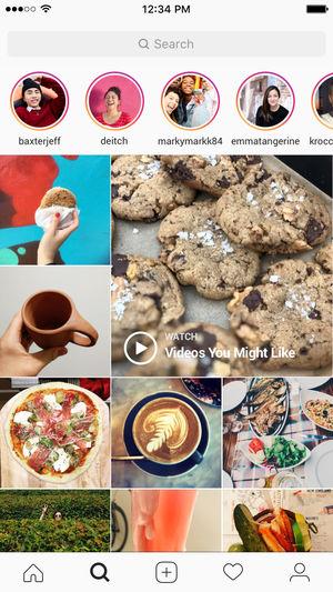 دانلود نرم افزار Instagram مخصوص iOS