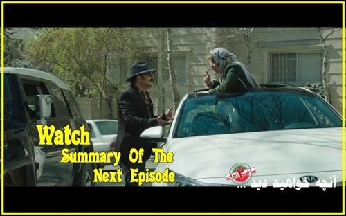 آنچه در قسمت 9 فصل 2 ساخت ایران خواهید دید