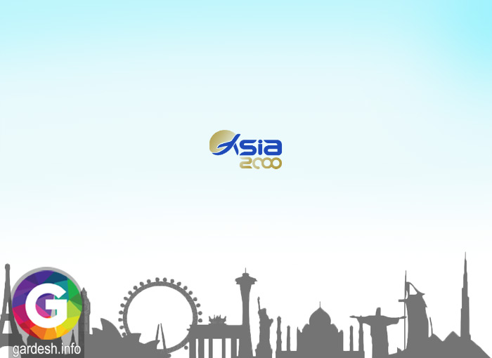 آژانس مسافرتی آسیا 2000