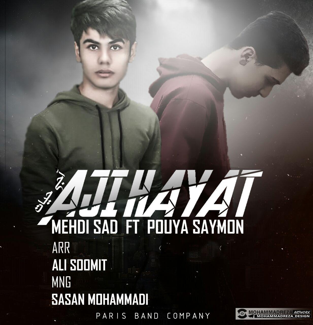 http://s9.picofile.com/file/8331150334/21Mehdi_Sad_Boy_Ft_Pouya_Saymon_Aji_Hayat.jpg