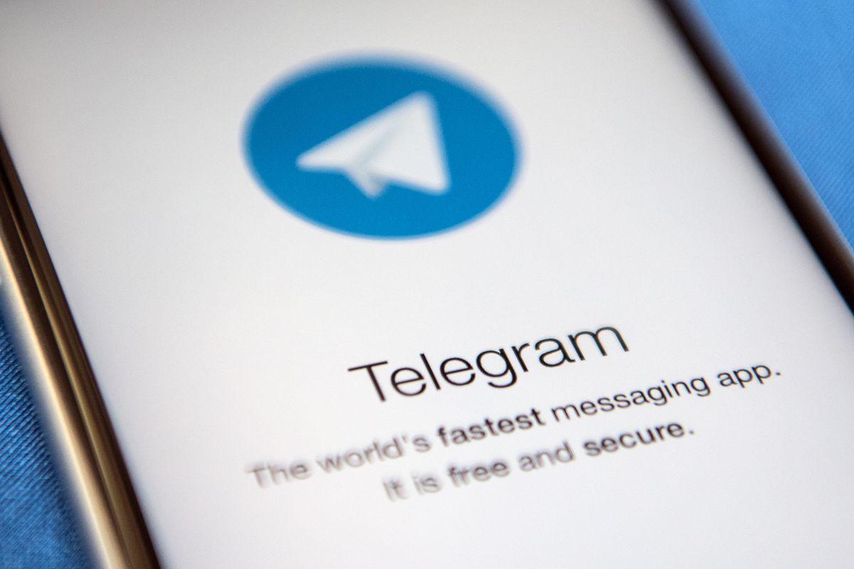 منوی مخفی تلگرام
