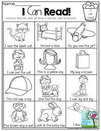 جملات انگلیسی ساده برای کودکان
