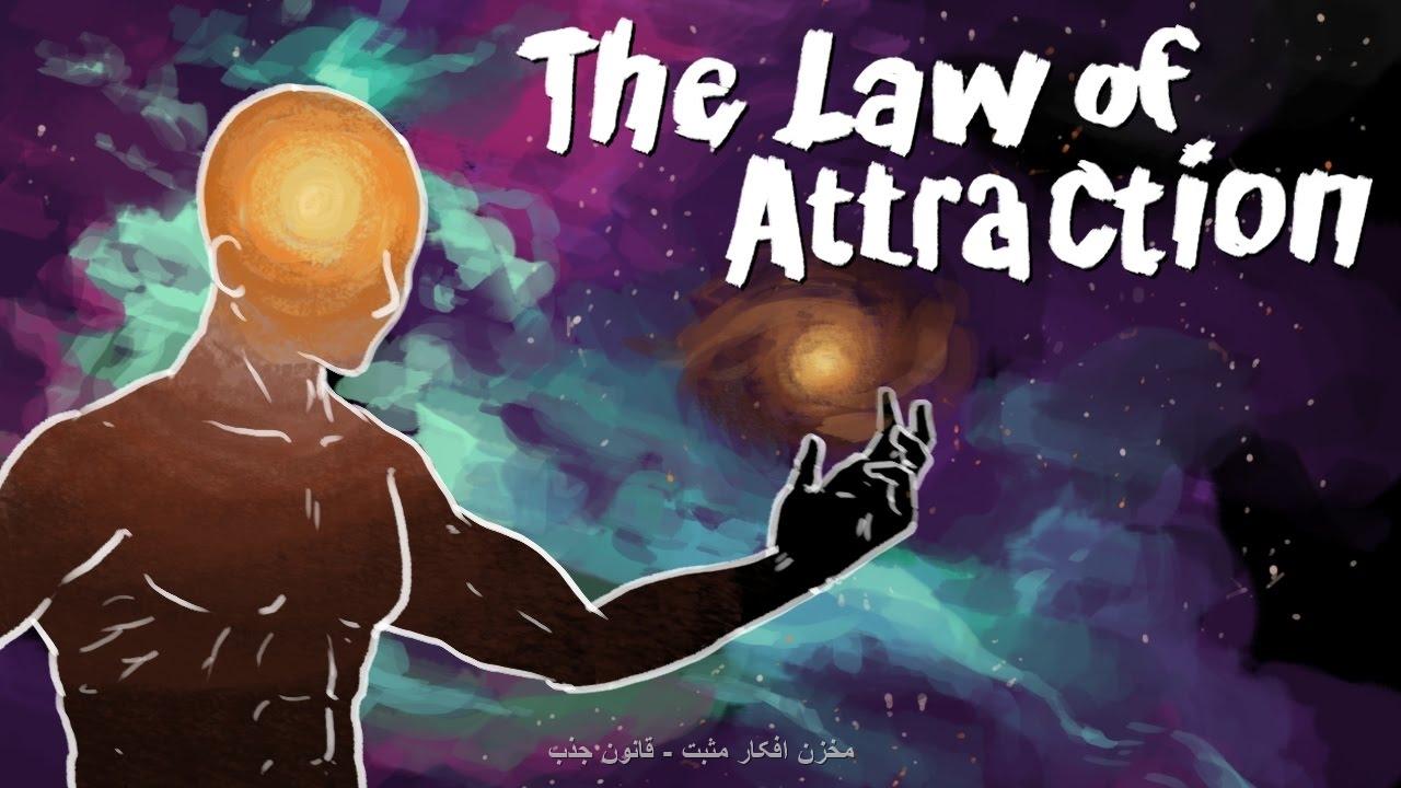 پاسخ به سوالات قانون جذب و یاد دادن قانون جذب به کودکان