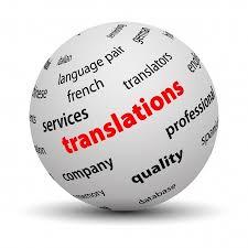 ترجمه متن تخصصی انگلیسی