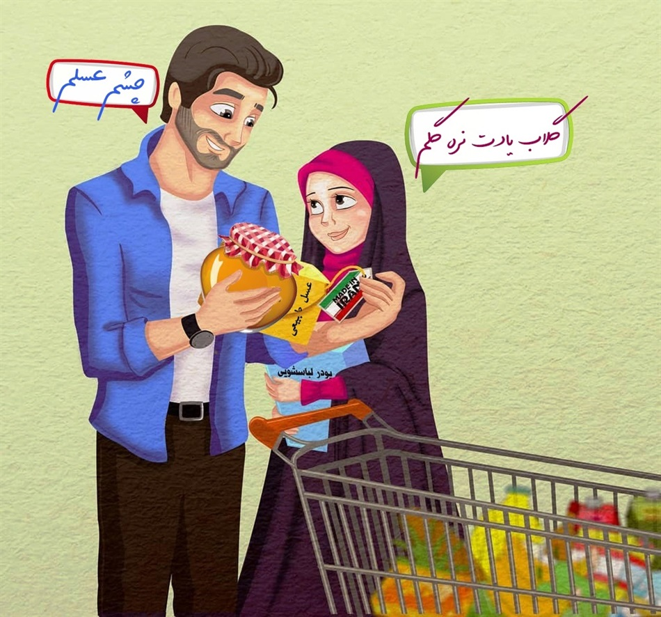 هر شب حتی مطلع الفجر