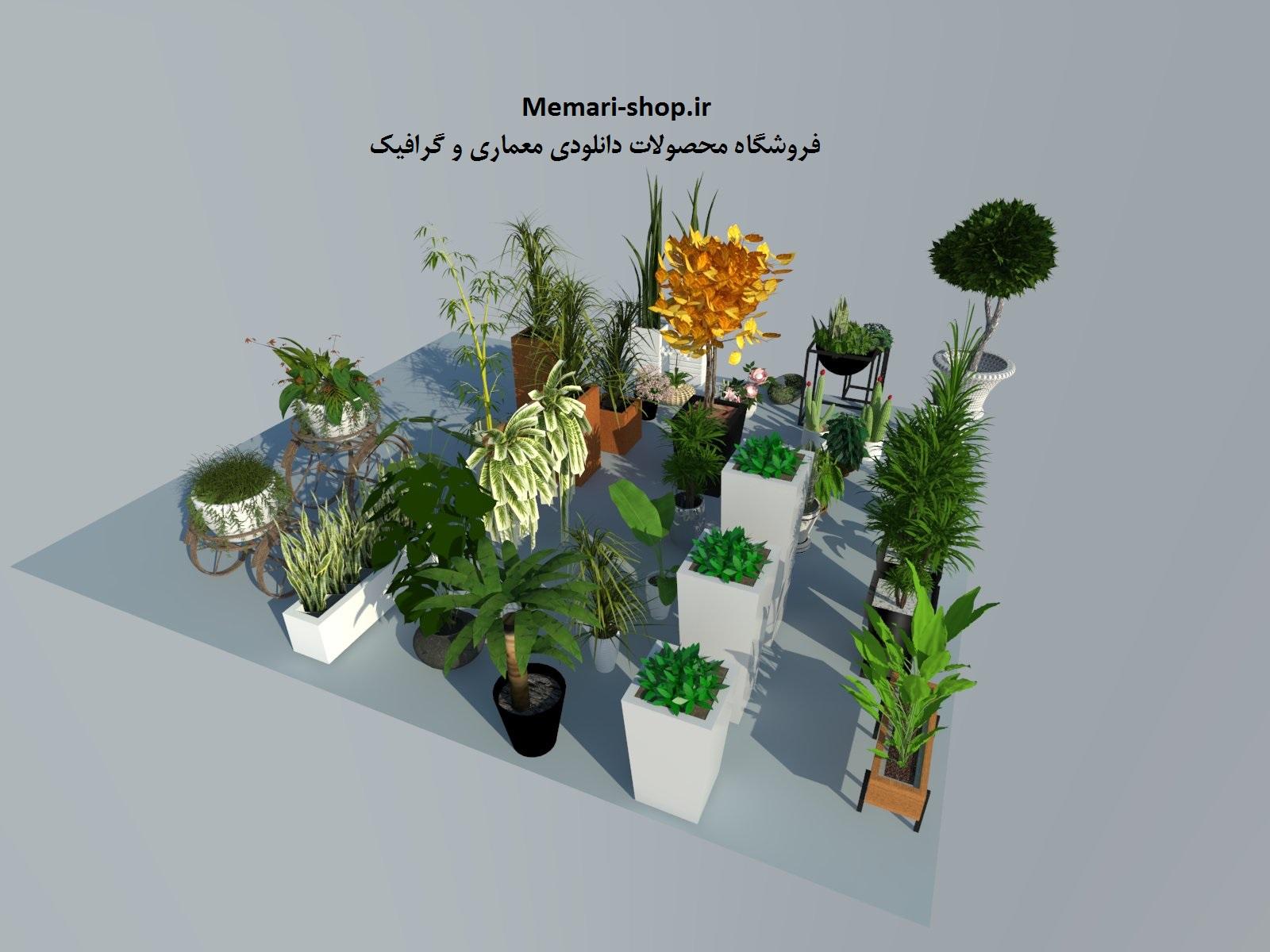 آبجکت تری دی درخت و گل و گیاه