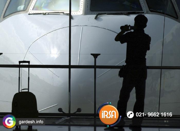 آژانس مسافرتی ایرسای آسمان تابناک ایرانیان