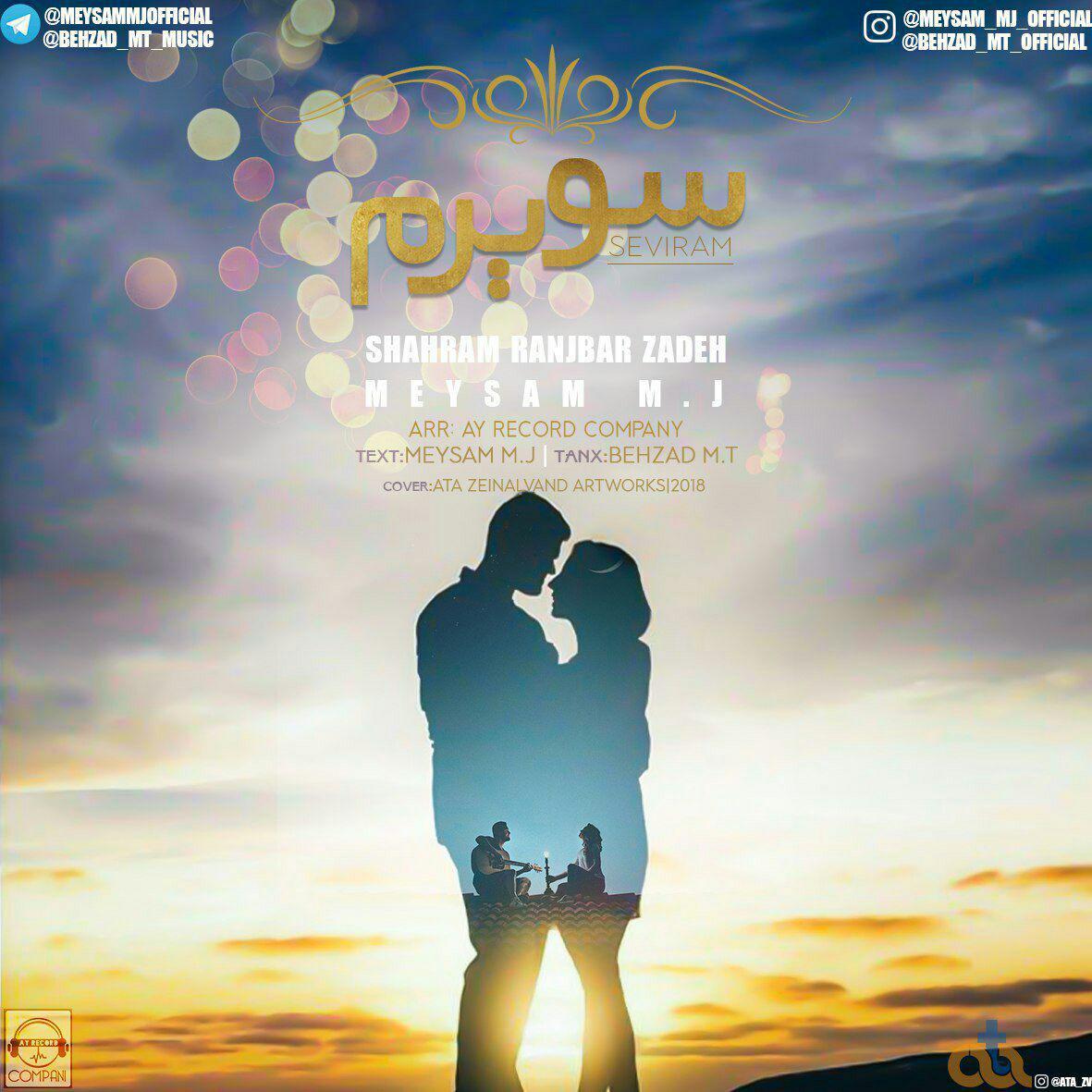 http://s9.picofile.com/file/8332026076/40Shahram_Ranjbar_zade_Meysam_Mj_Seviram.jpg
