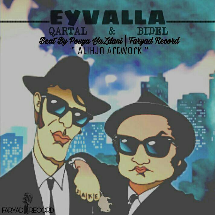 http://s9.picofile.com/file/8332037326/30Qartal_Bidel_Eyvalla.jpg