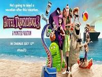 دانلود انیمیشن هتل ترانسیلوانیا ۳ - Hotel Transylvania 3: Summer Vacation 2018