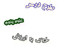 http://s9.picofile.com/file/8332157976/1901696.jpg