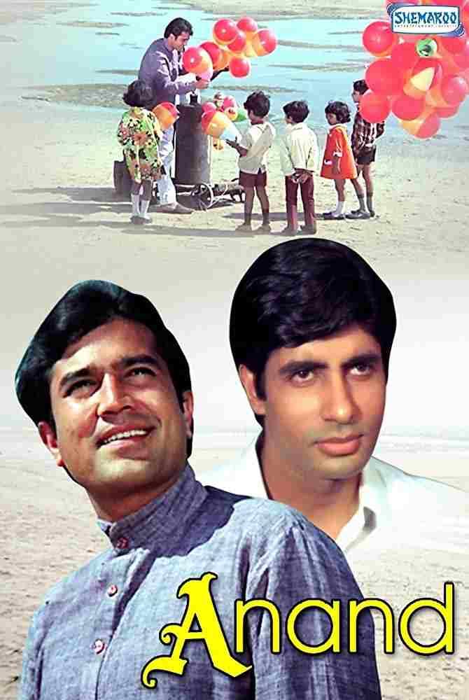 فیلم دوبله هندی Anand 1971