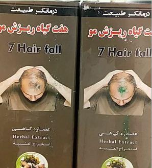 معجون هفت گیاه ضد ریزش مو