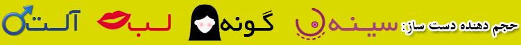 روغن خراطین