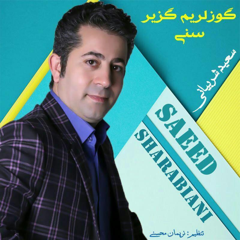 http://s9.picofile.com/file/8333002042/33Saeed_Sharabiani_Gozlarim_Gazir_Sani.jpg