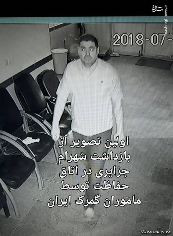 تصویر شهرام جزایری در زندان
