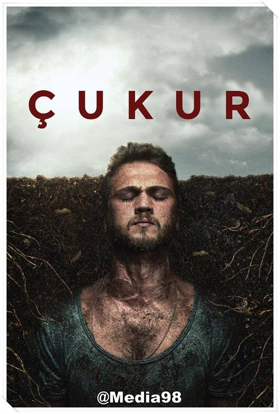 دانلود سریال ترکی گودال Cukur با زیرنویس فارسی و کیفیت HD720P