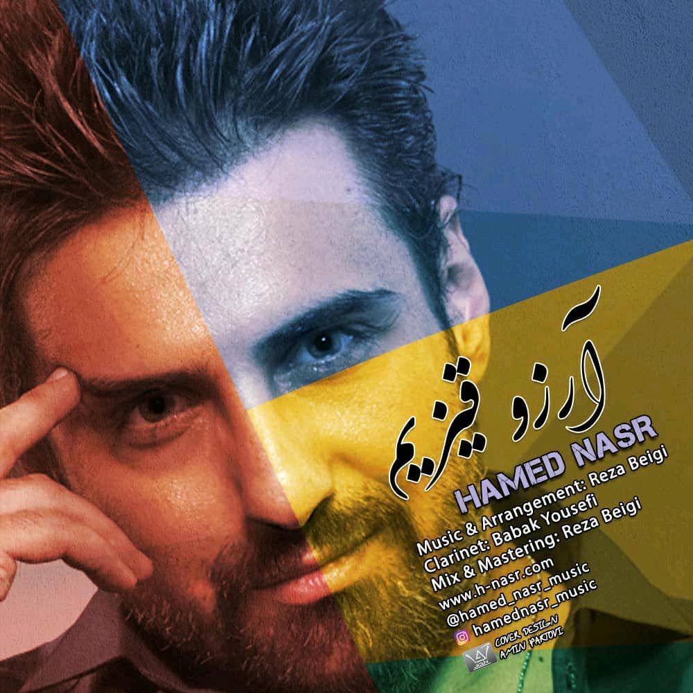 http://s9.picofile.com/file/8333358934/16Hamed_Nasr_%E2%80%93_Arzu_Gizim.jpg
