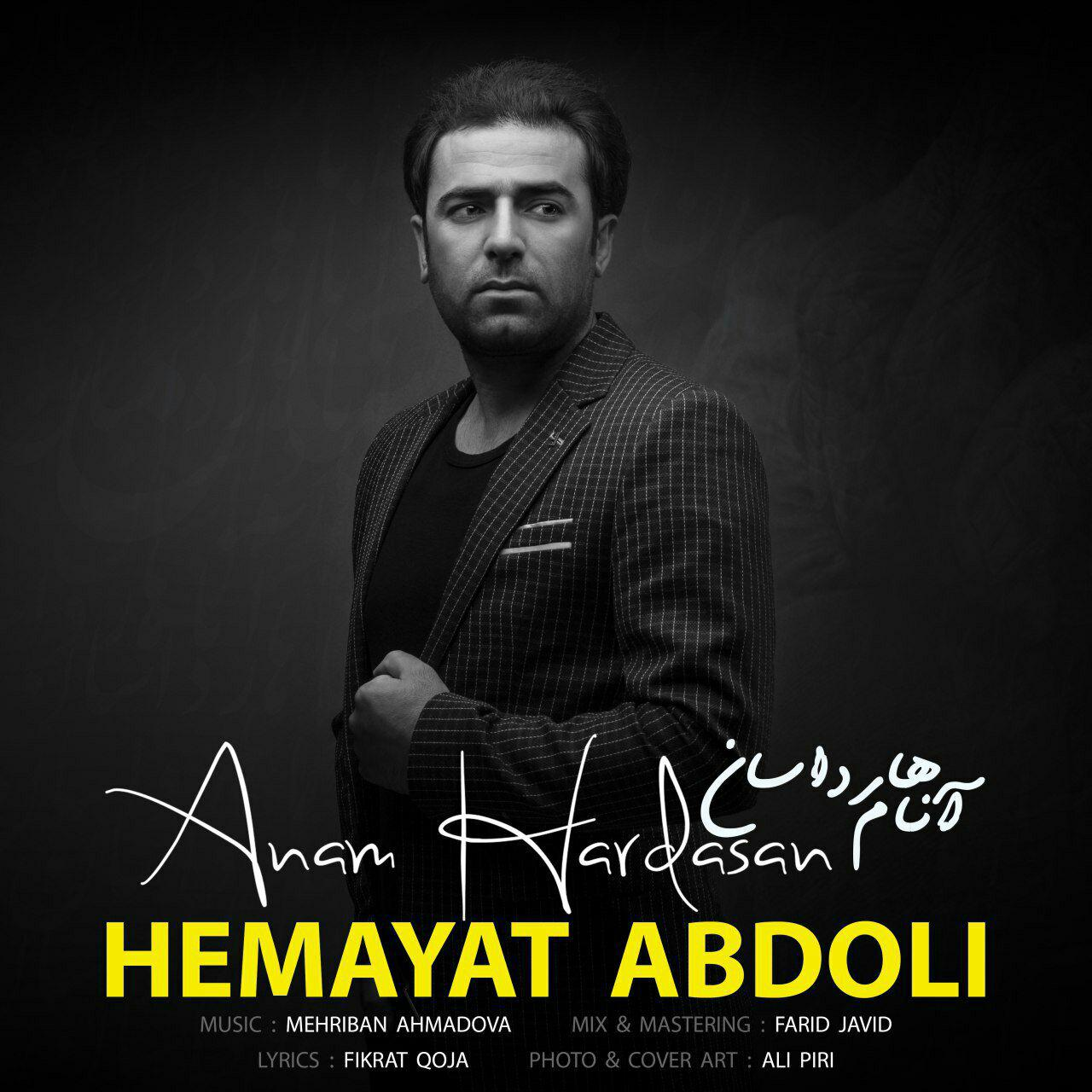 http://s9.picofile.com/file/8333367600/15Hemayat_Abdoli_Anam_Hardasan.jpg