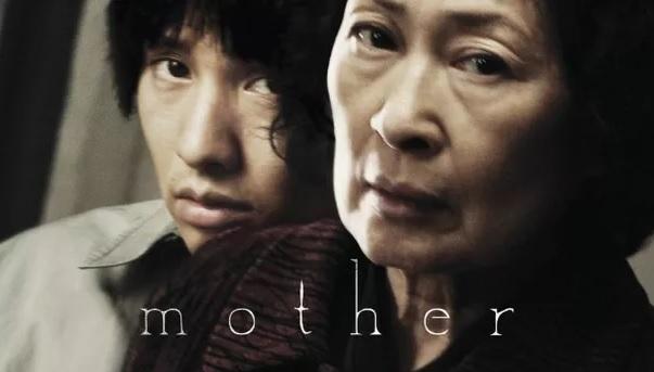 Mother_IrKorea.jpg