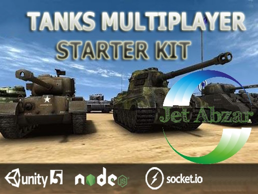 پکیج Tanks Multiplayer