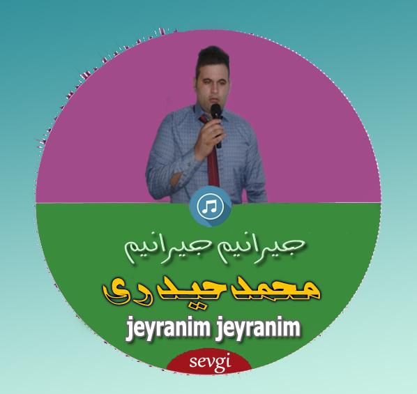 جیرانیم،محمدحیدری،آذربایجان