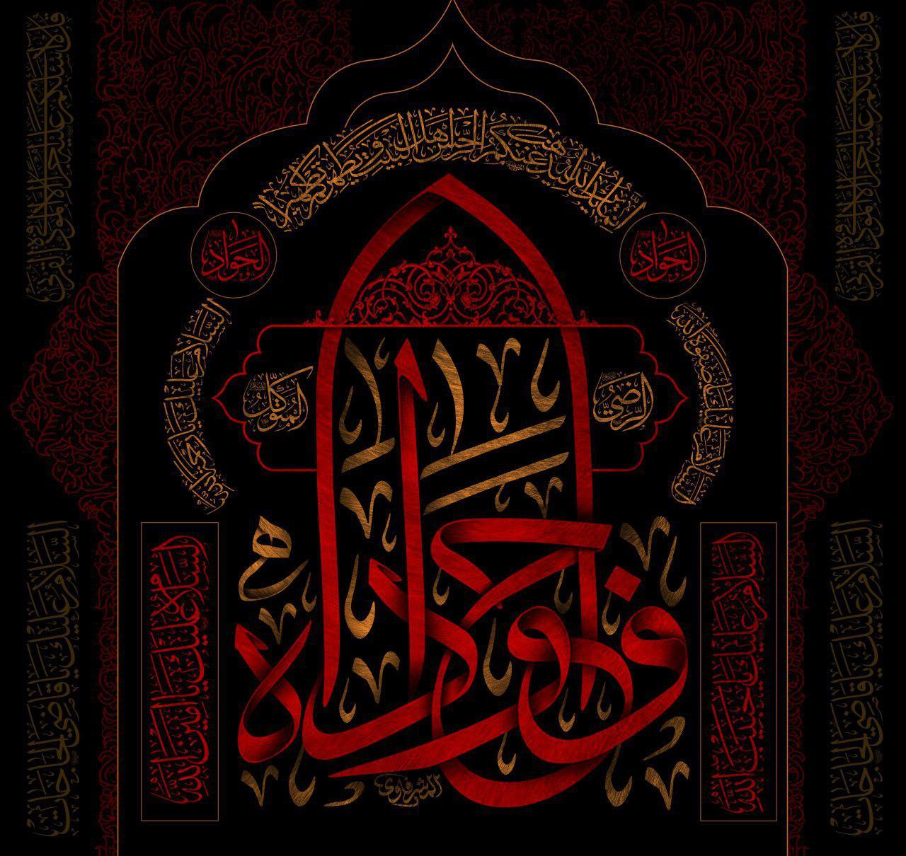 پوستر شهادت امام جواد (ع)  04