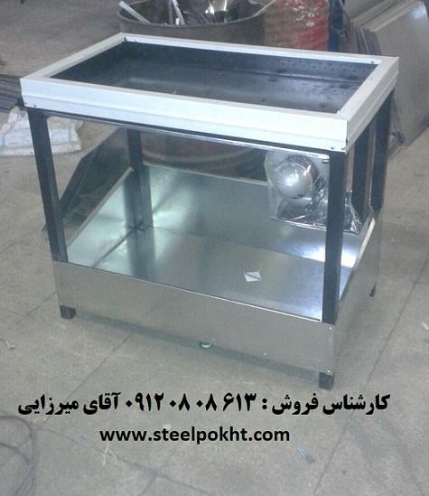 دستگاه کباب پز استیل صنعتی
