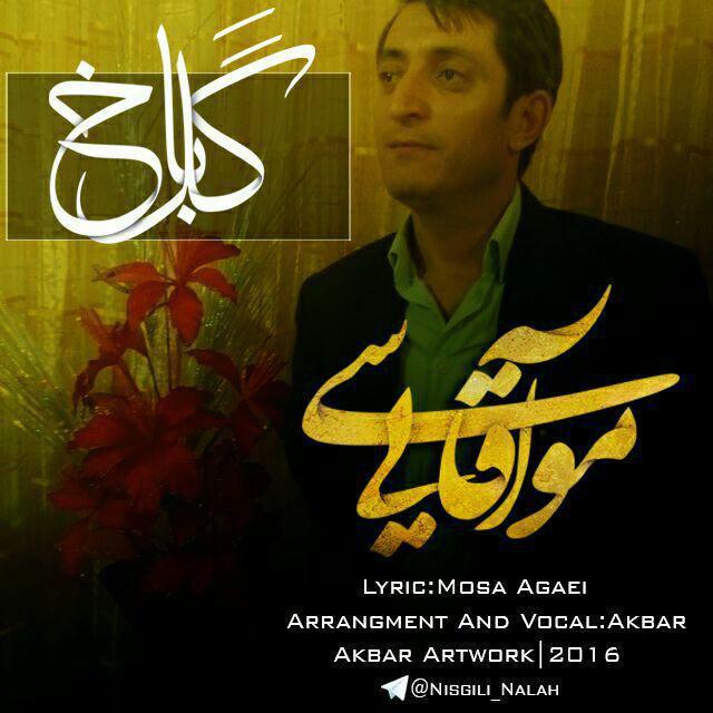 http://s9.picofile.com/file/8334262918/23Musa_Aghaei_Gal_Bakh.jpg