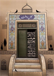 مهدی احمدی