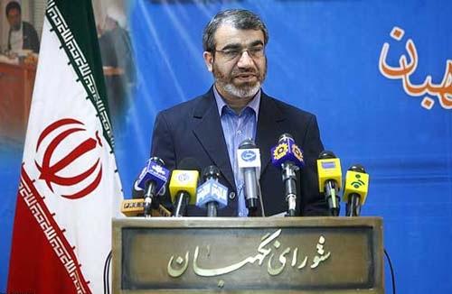 کلیات طرح ممنوعیت بکارگیری بازنشستگان در شورای نگهبان تایید شد