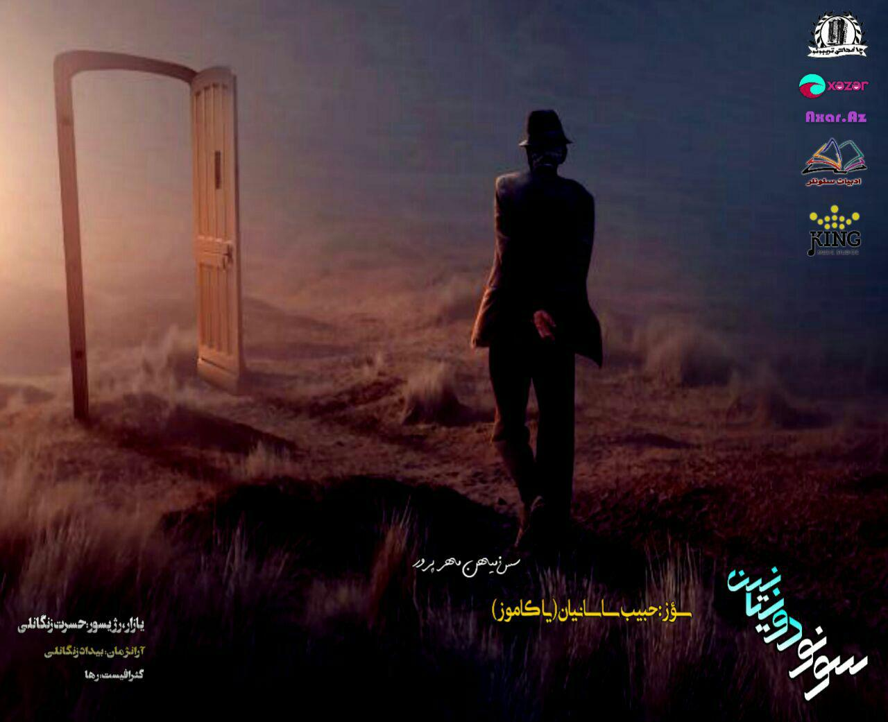 http://s9.picofile.com/file/8334785242/16Mihan_Mehrparvar_Sonu_Dunyanin.jpg