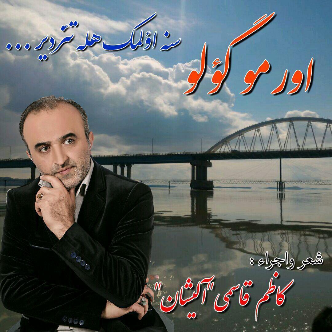 http://s9.picofile.com/file/8334789326/06Alishan_Urmu_Gulu.jpg
