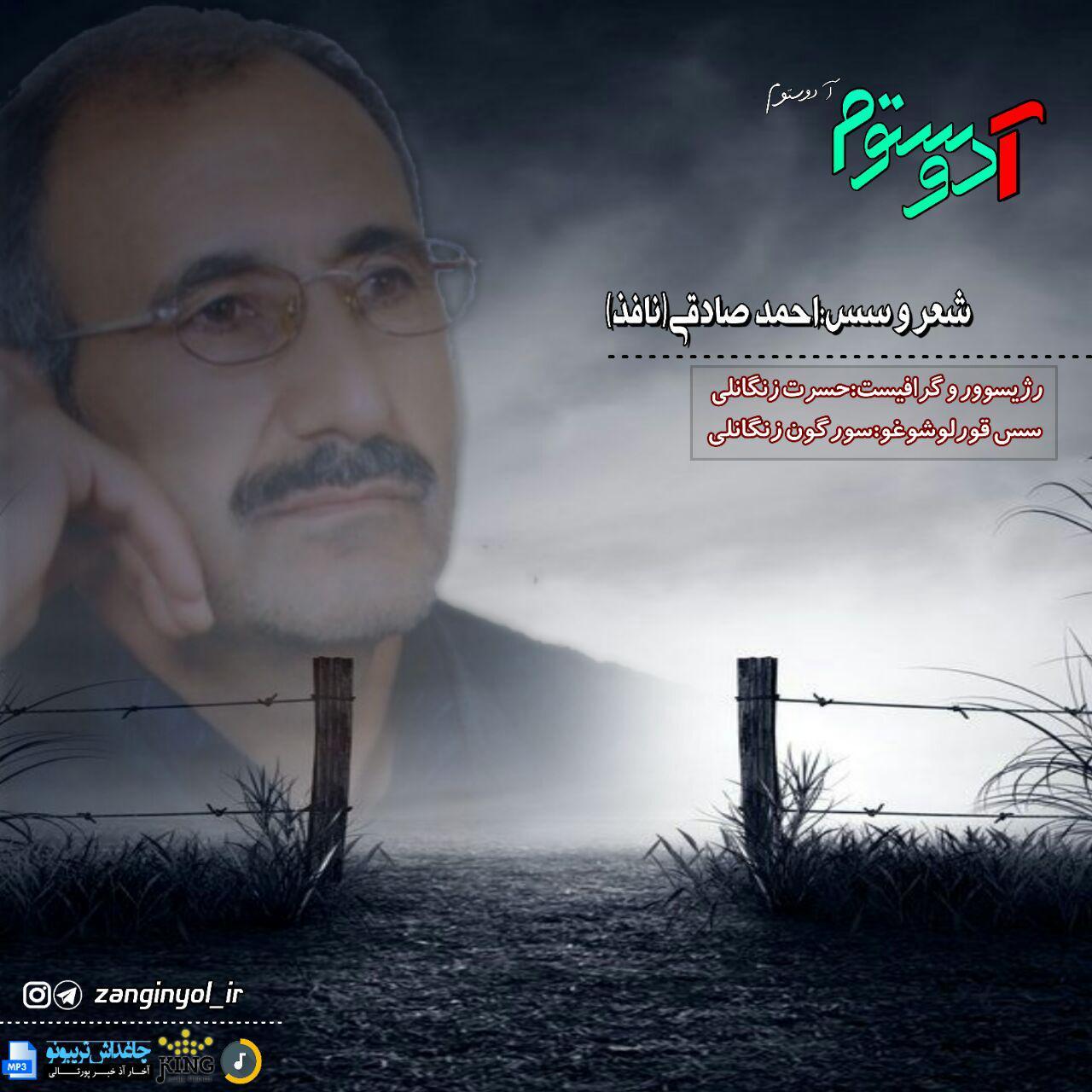 http://s9.picofile.com/file/8334791776/01Ahmad_Sadeghi_A_Dostum.jpg