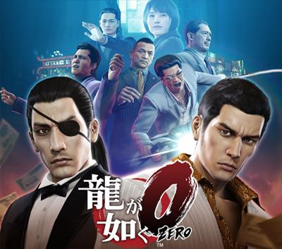 دانلود ترینر بازی Yakuza 0
