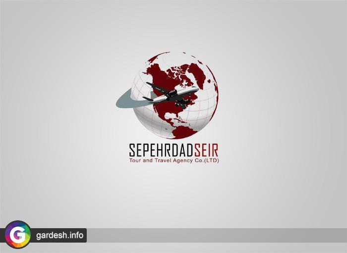 آژانس مسافرتی سپهرداد سیر