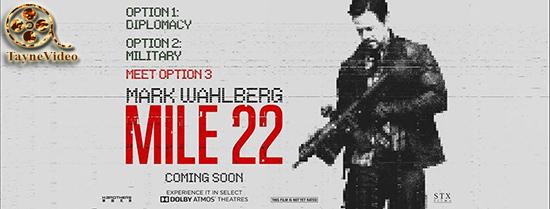 دانلود فیلم 22 مایل - Mile 22