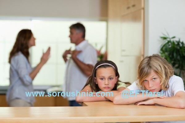 ای اف تی برای جدایی پدر و مادر