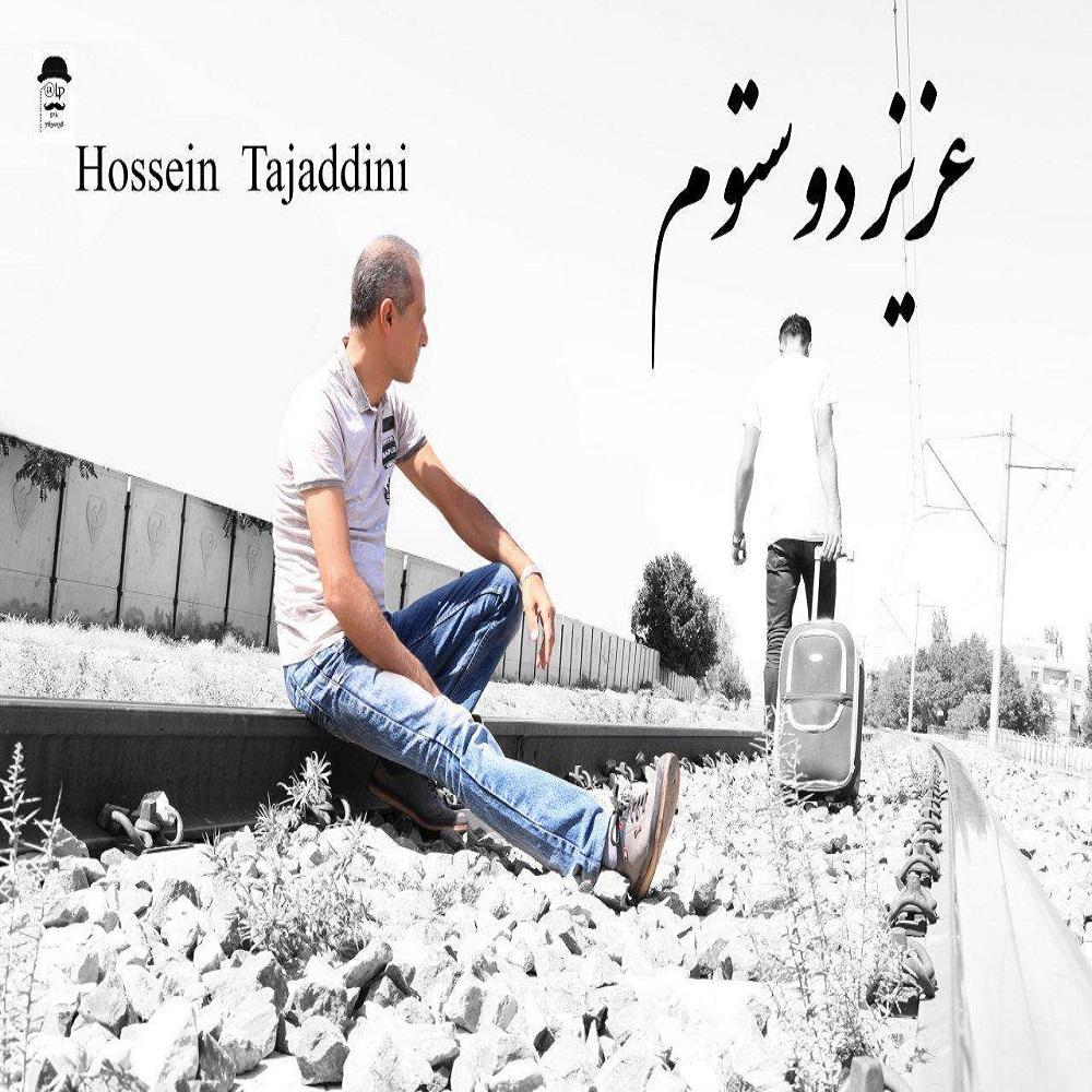 http://s9.picofile.com/file/8335240084/25Hossein_Tajaddini_Aziz_Dostum.jpg