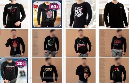 جدیدترین مدلهای تیشرت محرم مردانه پسرانه مشکی